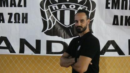 Δ. Πελεκίδης: «Κλήρωση πρόκληση, αλλά εμάς μας αρέσουν οι προκλήσεις!»