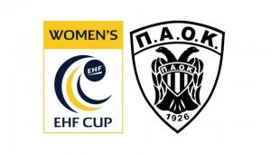 EHF European Cup: Οι πιθανοί αντίπαλοι του ΠΑΟΚ Mateco στο Round 4