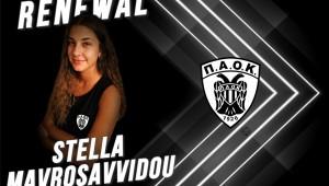 Στην πρώτη ομάδα του ΠΑΟΚ η Στέλλα Μαυροσαββίδου