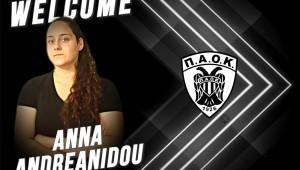 «Τριάδα» στα γκολπόστ με Άννα Ανδρεανίδου στον ΠΑΟΚ