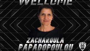 Προπονήτρια στις ακαδημίες χάντμπολ γυναικών του ΠΑΟΚ η Ζαχαρούλα Παπαδοπούλου!