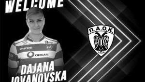 Ενισχύει σημαντικά την περιφέρεια του με Dajana Jovanovska ο ΠΑΟΚ