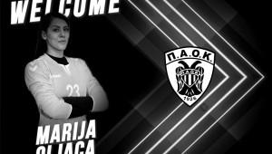 «Θωρακίζει» την εστία του ο ΠΑΟΚ με την έμπειρη Marija Oljaca