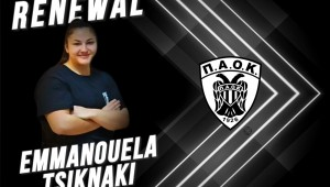 Παραμένει στον ΠΑΟΚ η Εμμανουέλα Τσικνάκη