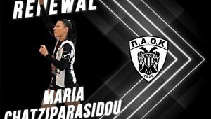 Τέταρτη χρονιά στον ΠΑΟΚ η Μαρία Χατζηπαρασίδου