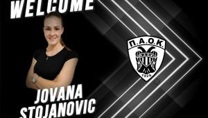 Ενίσχυση με Jovana Stojanovic για τον ΠΑΟΚ Mateco