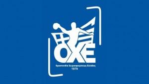 Το πρόγραμμα της Handball Premier!