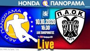 Live Stream: Πανόραμα HONDA-ΠΑΟΚ Mateco