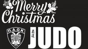 JUDO: Χριστουγεννιάτικη γιορτή!
