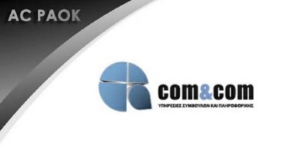 Com & Com και Πάλη μαζί για ακόμη μία χρονιά