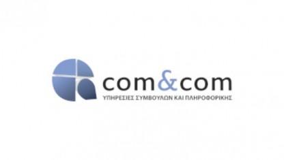 Συνέχιση συνεργασίας με την Com & Com