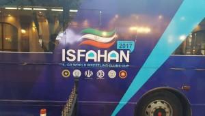 Η κλήρωση στο Ισφαχάν...