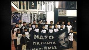 Επίσκεψη αφιερωμένη στο Νάσο!