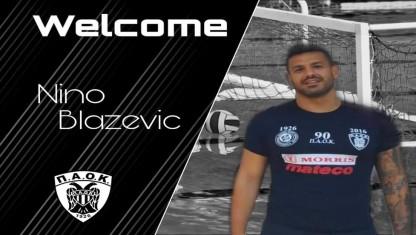 Στον ΠΑΟΚ ο Nino Blazevic