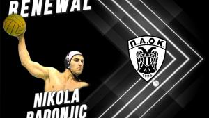 Nikola Radonjic, πράξη δεύτερη!