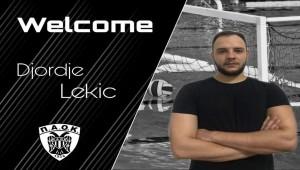 Ενίσχυση με Djordje Lekic!
