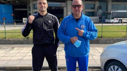 Αναχώρησε για Βουλγαρία ο πρωταθλητής Βαγγέλης Νανιτζανιάν
