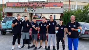 Στην Άρτα για το Πανελλήνιο Νέων/Under 22 οι πυγμάχοι του ΠΑΟΚ!