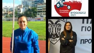 Έτοιμη για το Πανευρωπαϊκό Πρωτάθλημα η Τάνια Κεραμυδά!