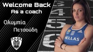 Στον ΠΑΟΚ ως προπονήτρια η Ολυμπία Πετσούδη