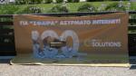 Προπόνηση με φόντο τον Θερμαϊκό μπροστά στο Μακεδονία Παλάς!