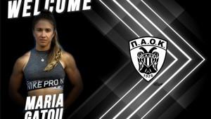 Μαρία Γάτου: Μία πρωταθλήτρια στον ΠΑΟΚ!