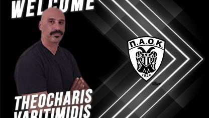 Προπονητής στον Στίβο του ΠΑΟΚ ο Θεοχάρης Βαρυτιμίδης