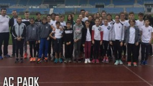 Στίβος: Συγκέντρωση προπονητών