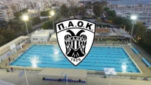 Έλα κι εσύ στην Ακαδημία Κολύμβησης του ΠΑΟΚ