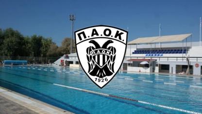 «Σάρωσε» ο ΠΑΟΚ στους κολυμβητικούς χειμερινούς αγώνες!