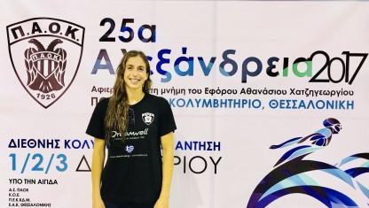 Άννα Ντουντουνάκη: πρώτη εμφάνιση με τα ασπρόμαυρα