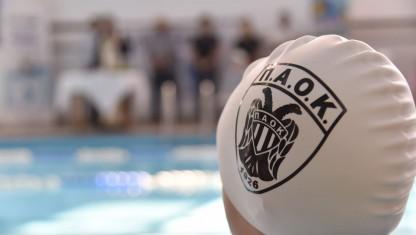 85 «ασπρόμαυροι» αθλητές-τριες στο Πανελλήνιο Πρωτάθλημα