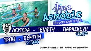 Νέα τμήματα aqua aerobic στο Ποσειδώνιο!