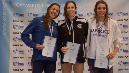 Επιτυχημένη παρουσία των κολυμβητών στους Χειμερινούς Αγώνες!