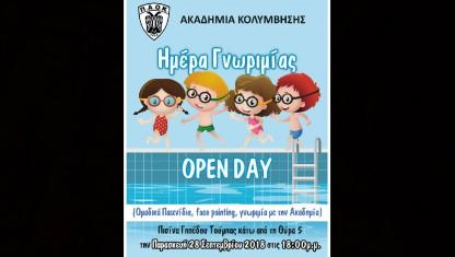 Open Day της Ακαδημίας Κολύμβησης της Τούμπας!