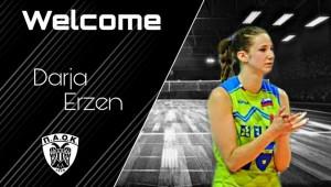 Στον ΠΑΟΚ η Darja Erzen!