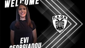 Παίκτρια του ΠΑΟΚ η Εύη Γεωργιάδου