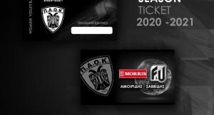 Βόλεϊ Γυναικών: Εισιτήρια Διαρκείας 2020-2021