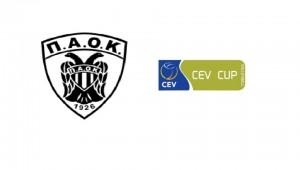 Με ΟΣΦΠ ή Μπέβερεν στο CEV Womens Cup ο ΠΑΟΚ