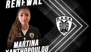 Για τέταρτη χρονιά στον ΠΑΟΚ η Μαρτίνα Ξανθοπούλου