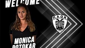 Στον ΠΑΟΚ η Monica Potokar