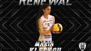 Στα «ασπρόμαυρα» για τέταρτη χρονιά η Μαρία Κλέπκου!