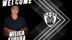 Στον ΠΑΟΚ η Milica Kubura!
