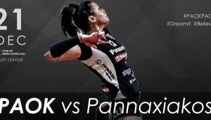 ΠΑΟΚ-Πανναξιακός στην 11η αγωνιστική