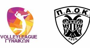 Το σύστημα διεξαγωγής της Volleyleague γυναικών 2021-2022