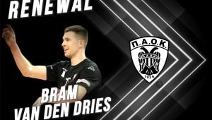 Στον ΠΑΟΚ για δεύτερη χρονιά ο Bram Van Den Dries