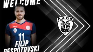 Παίκτης του ΠΑΟΚ ο Φίλιπ Ντεσποτόφσκι