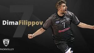 Ανανέωσε ο Φιλίποφ