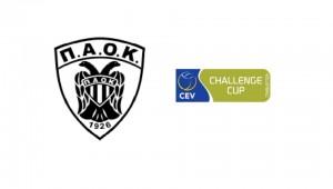Με Μίντλεφαρτ στο CEV Challenge Cup ο ΠΑΟΚ!