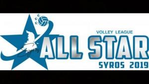 All Star Game 2019: Οι δηλώσεις των παικτών του ΠΑΟΚ